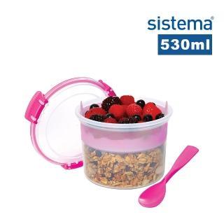 【SISTEMA】紐西蘭進口攜便式優格保鮮盒530ml-內附贈湯匙(顏色隨機)