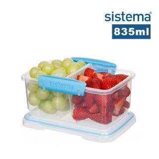 【SISTEMA】紐西蘭進口攜便式分隔保鮮盒835ml(顏色隨機)