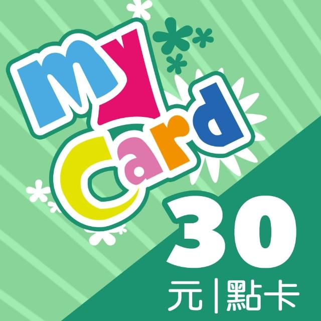 【MyCard】30點點數卡/