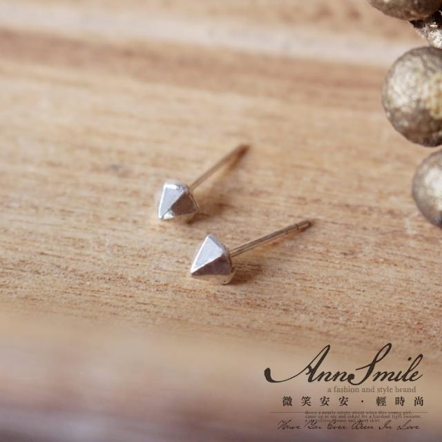 【微笑安安】圓弧小鉚釘925純銀針式耳環