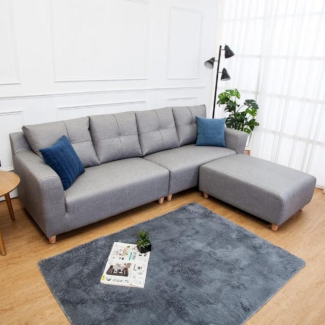 【Bernice】班森L型灰色貓抓布紋皮沙發(四人座+腳椅/送抱枕)