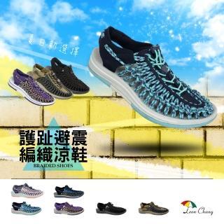 LC雨傘】羽量彈力健走鞋 momo購物網行動版