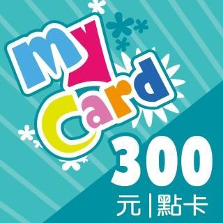 【MyCard】300點點數卡