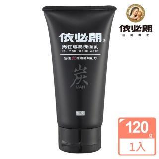 【IBL 依必朗】男性專屬洗面乳 活性炭控油