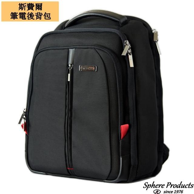 【Sphere 斯费尔】笔电后背包 DC7063 黑色(多层多功能)