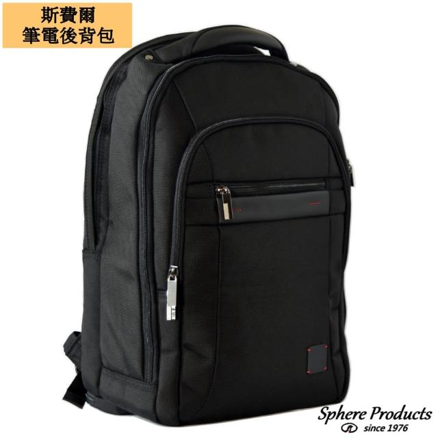 【Sphere 斯費爾】筆電後背包 DC7025 黑色經典款(多層多功能)