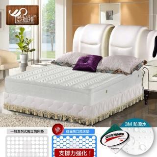 【亞珈珞】蜂巢式三線獨立筒床墊3M防潑水技術(雙人)