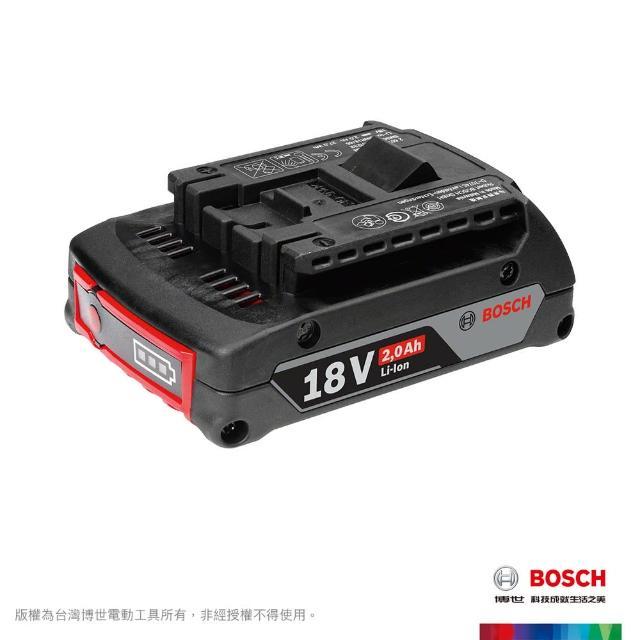 【BOSCH 博世】鋰電池(18V 2.0Ah)