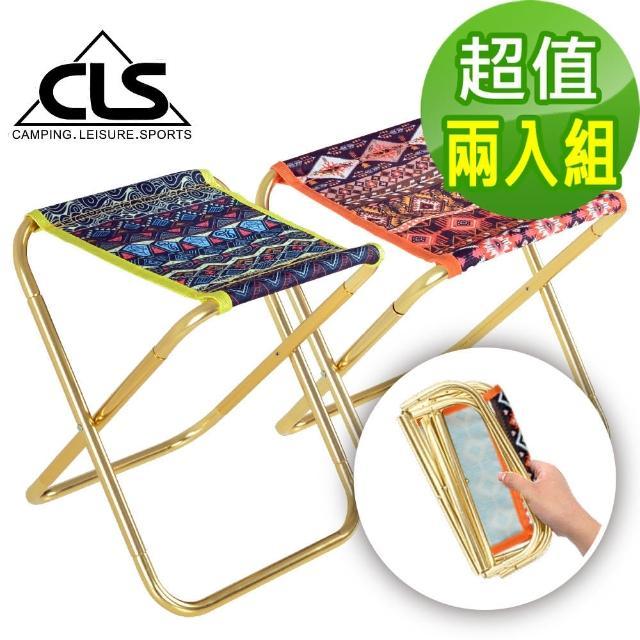 【SELPA】民族风特殊收纳铝合金折叠椅/行军椅/板凳/登山/露营/两色任选(超值两入组)