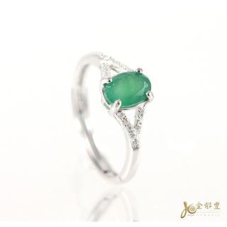 【金郁豐】時尚天然翡翠藍寶戒指(翡翠藍寶)