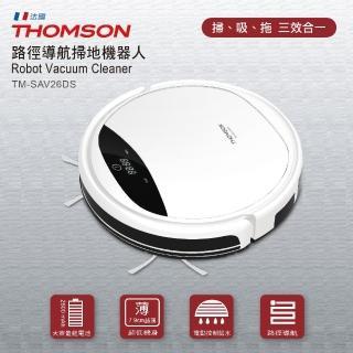 【THOMSON】路徑導航掃地機器人(TM-SAV26DS)
