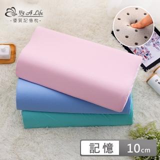 【1/3 A LIFE】防蹣抗菌-舒眠56cm竹炭記憶枕(2入)