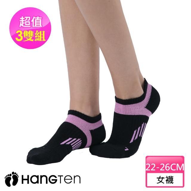 【Hang Ten】船型气垫机能袜3双入组_女_黑紫_HT-A23002(HANG TEN/女袜)