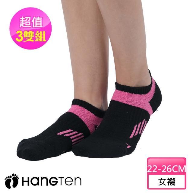 【Hang Ten】船型气垫机能袜3双入组_女_黑粉_HT-A23002(HANG TEN/女袜)