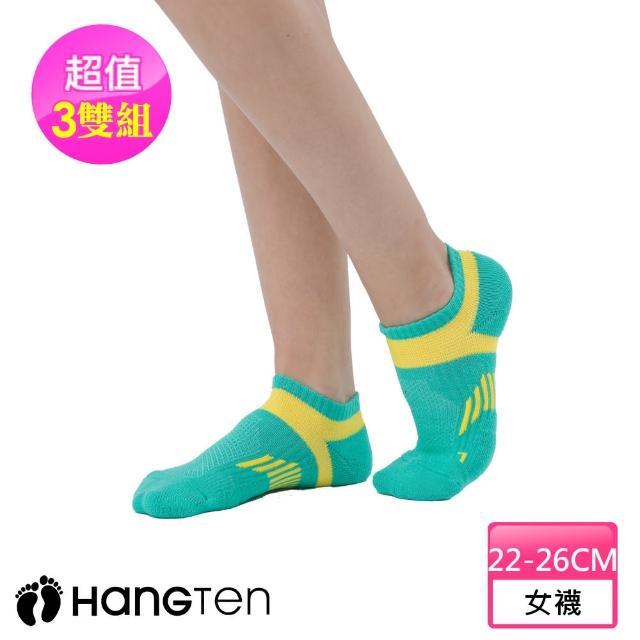 【Hang Ten】船型气垫机能袜3双入组_女_黄绿_HT-A23002(HANG TEN/女袜)