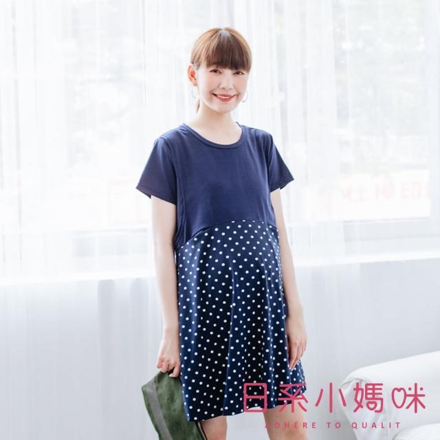 【AILIAN 日系小媽咪】簡約素面拼接水玉點點裙襬側開洋裝(哺乳衣)