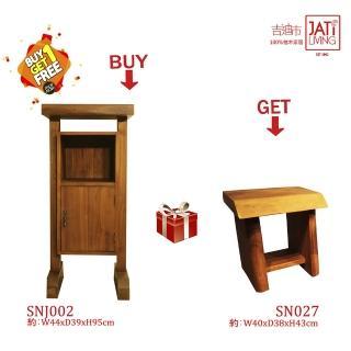 【吉迪市柚木家具】原木造型邊櫃/收納櫃