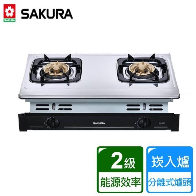 【SAKURA 櫻花】二口崁入式安全爐(G-6130AS)