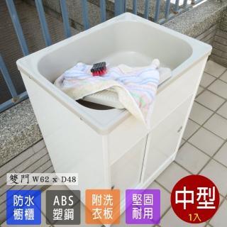 【Abis】日式穩固耐用ABS櫥櫃式中型塑鋼洗衣槽(雙門-1入)