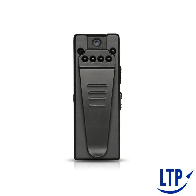 【LTP】可旋轉式鏡頭針孔攝影機