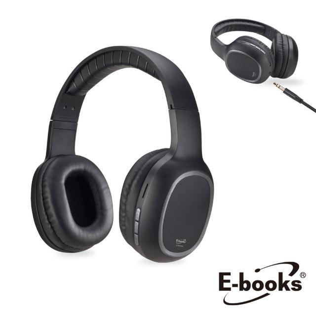 【E-books】S90 藍牙4.2無線重低音耳罩式耳機