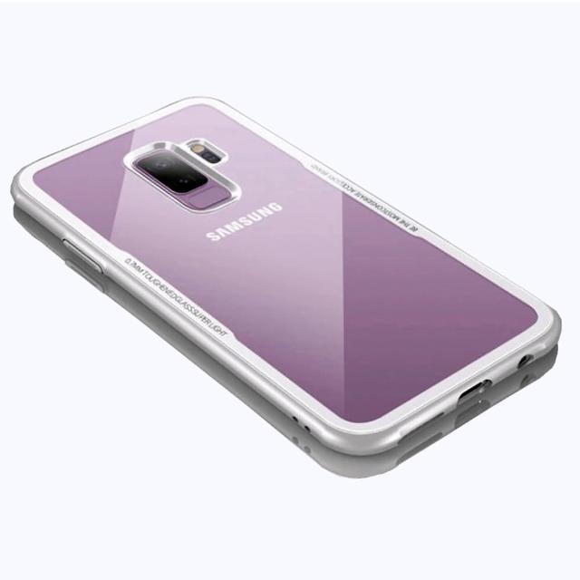 【G-CASE】晶透系列 Samsung S9 Plus 透明玻璃+TPU防摔殼(透明玻璃 TPU包邊軟殼 吊飾孔 防摔 保護殼)