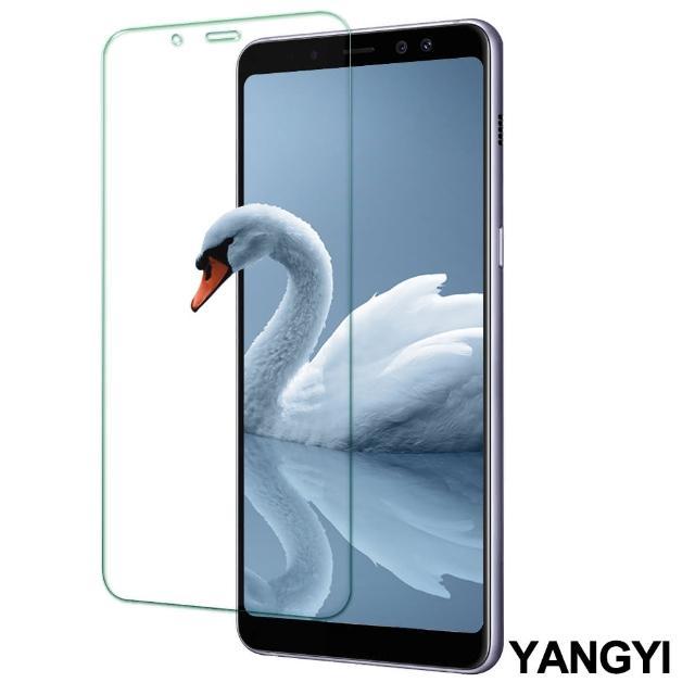 【YANG YI 揚邑】Samsung Galaxy A8+ 2018 6吋 鋼化玻璃膜9H防爆抗刮防眩保護貼