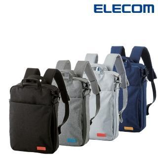 【ELECOM】帆布多功能3WAY薄型後背包OF01
