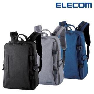 【ELECOM】帆布多功能質感後背包(L)