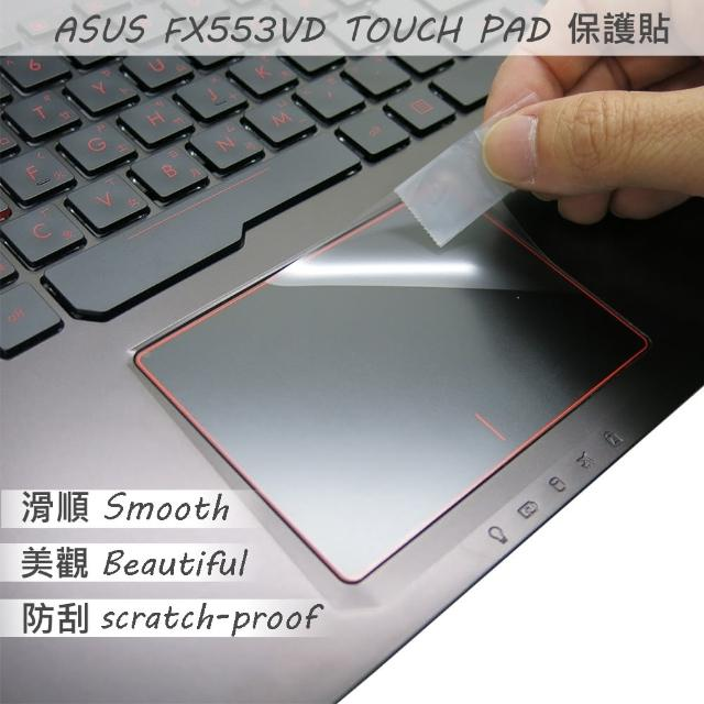 【Ezstick】ASUS FX553 VD TOUCH PAD 觸控板 保護貼