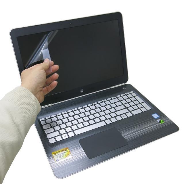 【Ezstick】HP Pavilion Gaming 15-bc024TX 15-bc026TX 靜電式筆電LCD液晶螢幕貼(可選鏡面或霧面)