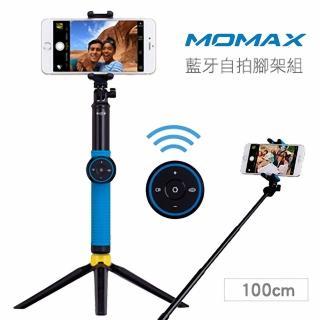 【Momax】Selfie Hero-100cm藍牙自拍棒腳架組(自拍棒/單腳架/三腳架)