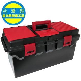 耐衝擊塑鋼多功能工具箱 含16件單車維修工具/樹德SHUTER代工-黑紅(單車 公路車 登山車 折疊車 單速車)