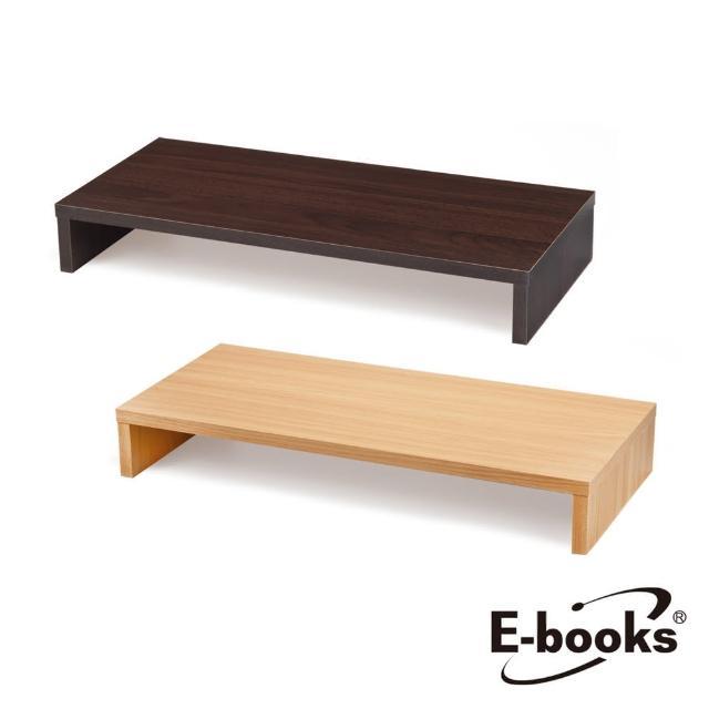 【E-books】C2 木製防潑水螢幕增高收納架