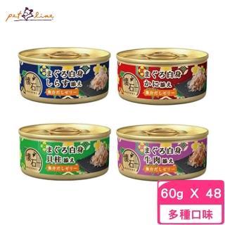 【NISSIN 日清】懷石海鮮果凍罐 60g(48罐組)