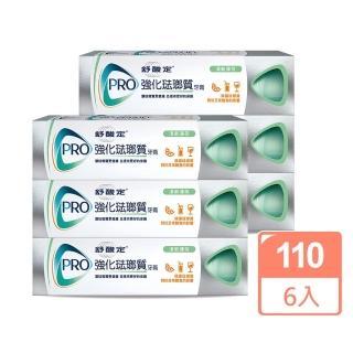 【舒酸定 強化琺瑯 清新口氣 買3送3】強化琺瑯質牙膏-清新薄荷(110g x6入)