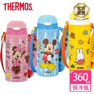 【THERMOS 膳魔師】不鏽鋼真空保冷瓶0.36L(FFI-401)