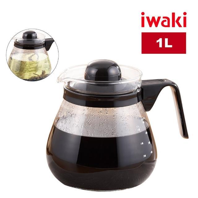 【iwaki】日本品牌多用途耐熱玻璃咖啡壺1L