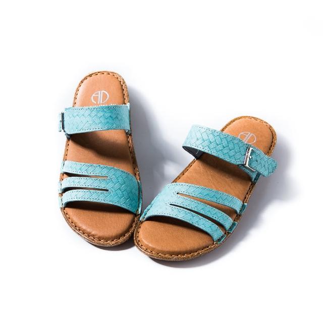 【ALAIN DELON 亞蘭德倫】全真皮簡約舒適拖鞋A88305(3色 藍色 黃色 桔色)