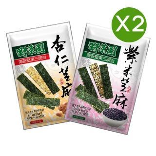 【華元】野菜園 海苔堅果三明治-杏仁芝麻60g+紫米芝麻60g各一袋(每袋4小包入 共8入)