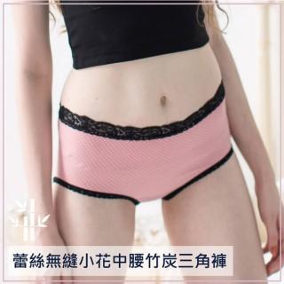 【PEILOU 貝柔】蕾絲無縫中腰三角褲-小花3色(單入)
