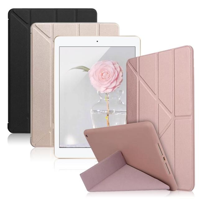 【AISURE】Apple iPad 9.7吋 2018版 星光閃亮Y折可立保護套