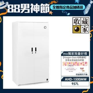 【收藏家】居家收納全自動電子防潮鞋櫃AHD-1500MW(明亮白)