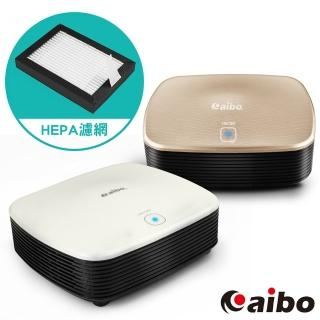 【aibo】J02 居家/車用 USB負離子空氣清淨機(HEPA濾網)