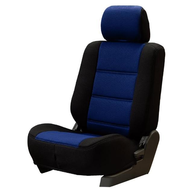 【葵花】量身訂做-汽車椅套-日式合成皮-賽車D式(雙前座-第一排)
