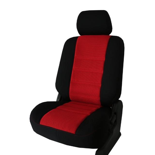 【葵花】量身訂做-汽車椅套-日式合成皮-賽車升級配色(轎車款第1+2排)