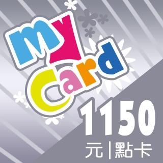 【MyCard】1150點點數卡/