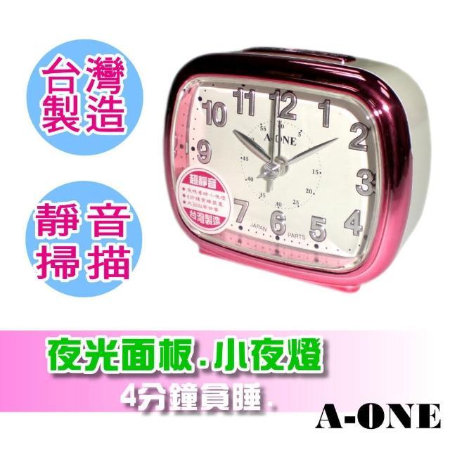 【A-ONE】精巧型夜光面板靜音掃描鬧鐘(鬧鐘)