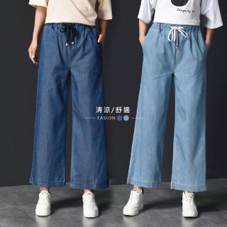 【Alishia】薄款鬆緊腰舒適牛仔九分寬褲 M-2XL(現+預 深藍色 / 淺藍色)