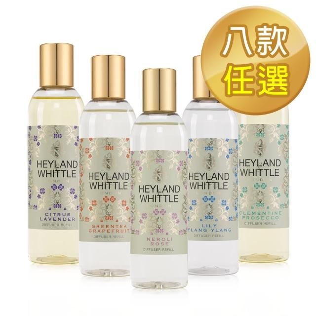 【H&W 英倫薇朵】經典系列-擴香補充精油200ml(8款任選)